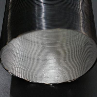 heat insulation tube
